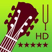 吉他调音器 – 容易地及准确地调整吉他的音色 – 吉他调音器 - Guitar Tuner Pro