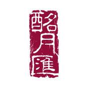 Signature Wine Club (酩月汇) 1.2