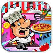 战争厨师主厨快乐烹饪游戏 1