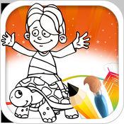 儿童着色书