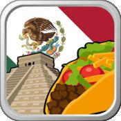 墨西哥离线地图 2