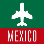 墨西哥旅游攻略...