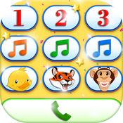 移动 电话 游戏 对于 婴儿 和 幼儿