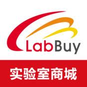 Labbuy实验室商城 1.4