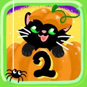 万圣节儿童拼图2:适宜幼童,男孩和女孩的鬼,僵尸与巫婆游戏 1.