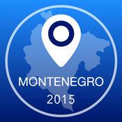 黑山离线地图+城市指南导航,旅游和运输