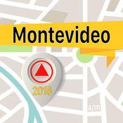 蒙特維多 离线地图导航和指南 1