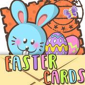 复活节 问候 卡 节日 卡片 免费 制作者 1
