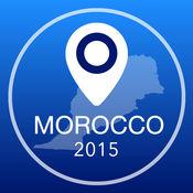 摩洛哥离线地图+城市指南导航,景点和运输 2.5