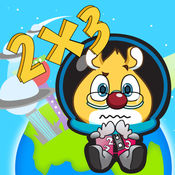 Hamster Math 乘除救地球