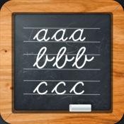 在写草书:学习写作和字母为学校的信件
