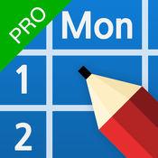 便利课程表 Pro 3.0.2