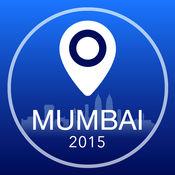 孟买离线地图+城市指南导航,旅游和运输 2.5