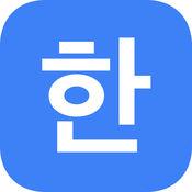 韩文基础 - 学习韩文字母的基本发音 1.2