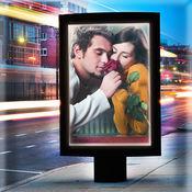 大市广告牌 相框 – 照片蒙太奇应用 和  最好的相片处理程序 - 把你的形象布告板成