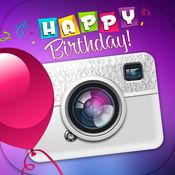 生日照片拼贴制造商 – 有趣图片编辑器同相框对于生日快乐