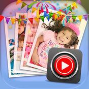 生日快樂圖片幻灯片制作器和照片編輯