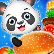 健康饮食 儿童食品游戏