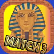Egypt Crush  - 象形文字圣经从图坦卡蒙法老神殿在卢克索 - 免费第3场比赛