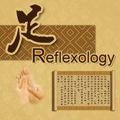 足疗养生保健:常见慢性病自我理疗足底穴位按摩图解大全