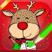 圣诞节彩图 - 画东西乐趣