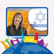 希伯来语 - SPEAKit! (视频课程) 216.1.102