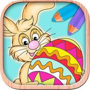 颜色复活节彩蛋 - 油漆着色兔子游戏为孩子们 1