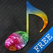 彩色钢琴 - 免费