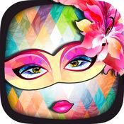 威尼斯狂欢节面具 – 脸部假面装饰贴纸照片编辑处理相机 1