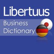 Libertuus Business Wörterbuch Lite – Deutsch - Japanisch Wörterbuch. Libertuus ビジネス用語辞書Lite – ドイツ語 — 日本語词典