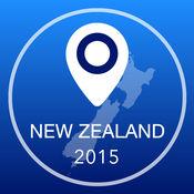 新西兰离线地图+城市指南导航,景点和运输 2.5