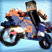 我的世界 摩托車...