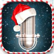 圣诞 语音 改性剂, 声音 换 和 录音机 1
