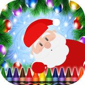 圣诞彩图 2