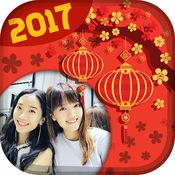 中国新年 照片框架 贴纸 相机 免费 最好 应用
