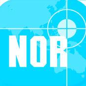 挪威地图 9