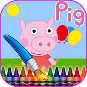 图画书的猪为孩子们