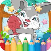 着色书兔子绘图页 - 免费学习绘画最酷的游戏为孩子女孩 1