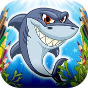 图画书的鲨鱼 1