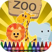 图画书动物园里的动物 2