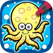 海底动物涂色儿童画画游戏简书(3-6岁宝宝早教益智软件) 1