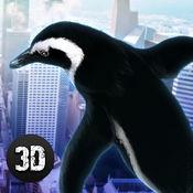 城市鸟企鹅模拟器3D