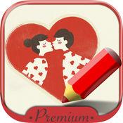 创建爱卡贴纸和照片 - Premium
