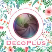 Decoplus - 可愛いスタンプがいっぱい!無料のカメラ加工アプリ