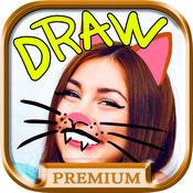 照片涂鸦画画文字编辑潮in玩图软件  - 高级版 1.3