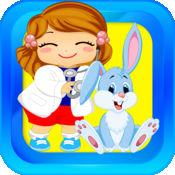 宝贝宠物医生游戏 1.0.0