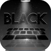 黑色 键盘 设计 - 字体 编辑 与 表情符号