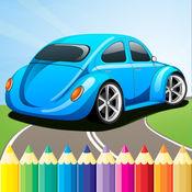 汽车经典图画书和图纸车辆免费为孩子们 1