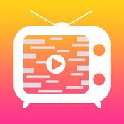 弹幕视频 - 视频添加弹幕 搞笑视频制作