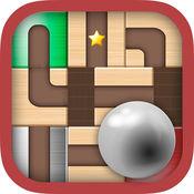 Ball Unblock - 球阻止 滑动块和滚动球